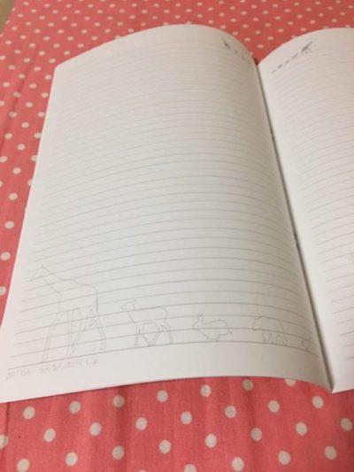 『卒園記念オリジナルノート』と『夢バッジ』
